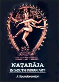 Nataraja in South Indian Art