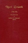 Nuri Granth (Vol. 3) English