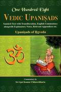 One Hundred Eight Vedic Upanisads (Vol. 1)
