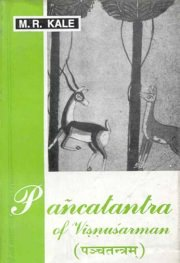 Pancatantra of Visnusarman, M.R. Kale, Ed., M TO Z Books, Vedic Books ,
