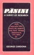 Panini: A Survey of Research