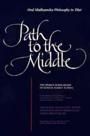Path to the Middle, Klein, Anne C,  Books, Vedic Books