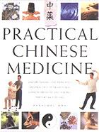 Practical Chinese Medicine, Penelope Ody, CHINESE MEDICINE Books, Vedic Books