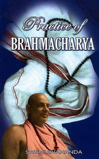 yourself practice of brahmacharya pdf books amp tamil audio books