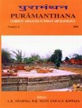 Puramanthana: Current Advances in Indian Archeology