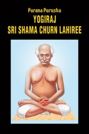 Purana Purusha - Yogiraj Sri Shama Churn Lahiree: A Complete Biography, Dr. Chatterjee, ARTS Books, Vedic Books