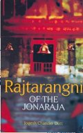 Rajtarangni of the Jonaraja