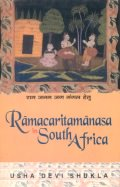 Ramacaritamanasa in South Africa