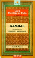 RAMDAS: Saint Heritage of India (Translated from Mahipati's Santavijaya)