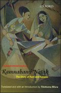 Ramnabami - Natak: The Story of Ram and Nabami