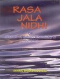 Rasa-Jala-Nidhi Ocean of Indian Chemistry & Alchemy (5 Volumes)