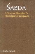 Sabda-A Study of Bhartrhari's Philosophy of Language