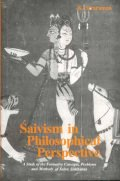 Saivism in Philosophical Perspective