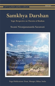 Samkhya Darshan: Yogic Perspective on Theories of Realism, Swami Niranjanananda Saraswati, LANGUAGES Books, Vedic Books
