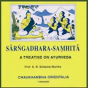 Sarangadhara Samhita of Pt. Sarangadharacharya (Sanskrit Text with English Translation), Dr. K.R. Srikantha Murthy, AYURVEDA Books, Vedic Books