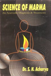 Science of Marma, Srinivas Hejmadi Acharya, M TO Z Books, Vedic Books ,