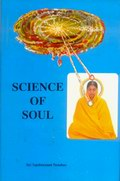 Science of Soul - Atma Vigyan