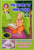 The Secret Of Inner Voice