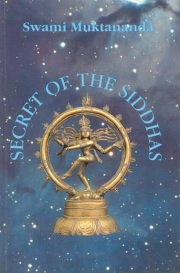 Secret of the Siddhas, Swami Muktananda Paramhamsa, Swami Chidvilasananda, M TO Z Books, Vedic Books