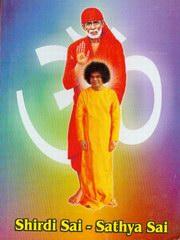 Shirdi Sai Sathya Sai by Dr. Sathya Sai Shree Lakshmi at ...Sai Kiran Vedic Maths