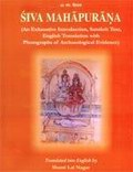 Siva Mahapurana: An Exhaustive Introduction (In 3 Volumes)