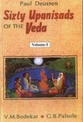 Sixty Upanishads of the Veda (2 Vols)