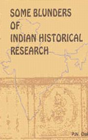 Some Blunders Of Indian Historical Research, P.N. Oak, VEDIC HISTORY Books, Vedic Books