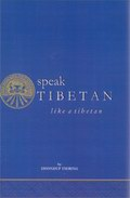 Speak Tibetan like a Tibetan