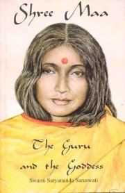 Shree Maa the Guru and the Goddess, Satyananda Saraswati (Tr.), Vittalananda Saraswati (Tr.), SPIRITUAL TEXTS Books, Vedic Books