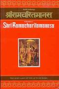 Sri Ramacharitamanasa: The Holy Lake of the Acts of Rama (Compact Edition)