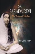 Sri Sarada Devi - The Universal Mother