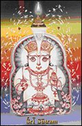 Sri Sutram: A Treatise on Sri Vidya