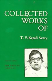 Collected Works of T.V.Kapali Sastry: Volume 3 - The Book of Lights - 3, T. V. Kapali Sastry, MASTERS Books, Vedic Books