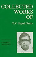 Collected Works of T.V.Kapali Sastry: Volume 8 - Sanskrit Writings - 1 (mostly in Sanskrit)