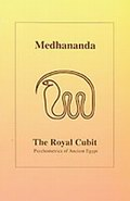 The Royal Cubit