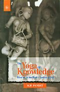 The Yoga of Knowledge