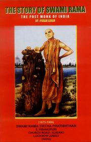 The Story of Swami Rama, Sardar Puran Singh, MASTERS Books, Vedic Books