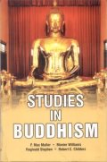 Studies in Buddhim