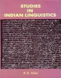 Studies in Indian Linguistics