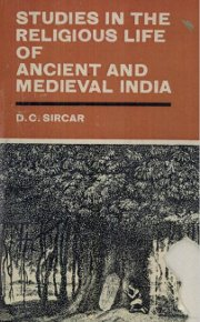 Studies in the Religious Life of Ancient and Medieval India, D.C. Sircar, HISTORY Books, Vedic Books