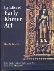 Stylistics of Early Khmer Art (2 Vols Set), Mireille Benisti, ARTS Books, Vedic Books