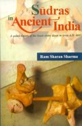 Sudras in Ancient India