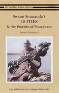 Swami Sivananda's 18 ITIES and the Practice of Pratyahara