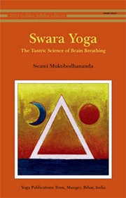 Swara Yoga: The Tantric Science of Brain Breathing, Swami Muktibodhananda, YOGA Books, Vedic Books