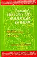 Taranatha`s History of Buddhism in India