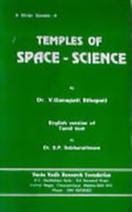 Temples of Space-Science