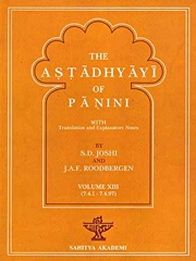 The Astadhyayi of Panini: With translation and Explanatary Notes (Volume XIII), S.D. Joshi, J.A.F. Roodbergen, SANSKRIT Books, Vedic Books