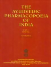 The Ayurvedic Pharmacopoeia of India - 7 Volumes, Govt. of India, AYURVEDA Books, Vedic Books