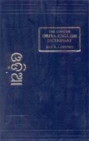 The Concise Oriya-English Dictionary, William Brooks, LANGUAGES Books, Vedic Books