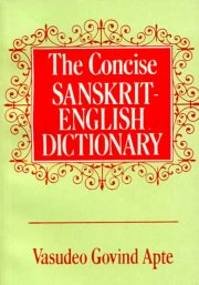 The Concise Sanskrit-English Dictionary, V.S. Apte, Ed., M TO Z Books, Vedic Books